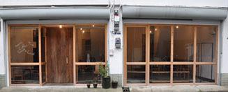 セレクトショップ|かぐれ大阪店 03