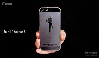 iPhone|iTattoo 09