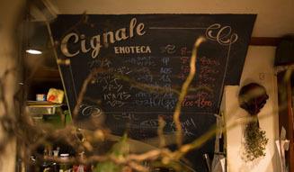 角田陽太|Cignale Enoteca 06