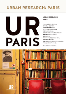 URBAN RESERCH PARIS 08