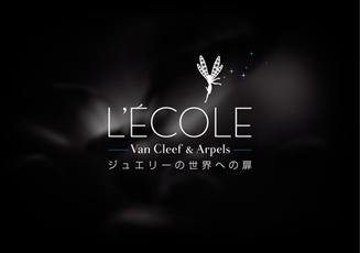 Van Cleef & Arpels│ヴァン クリーフ&アーペル 02