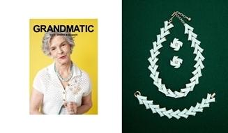 GRANDMATIC|グランマティック 02