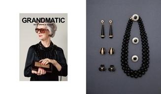 GRANDMATIC|グランマティック 03