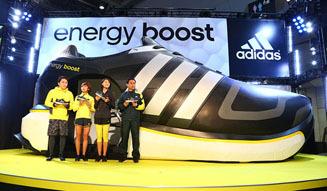 adidas|energy boost 13