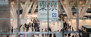 ART FAIR TOKYO 2013 01