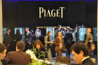 PIAGET|ピアジェ 01