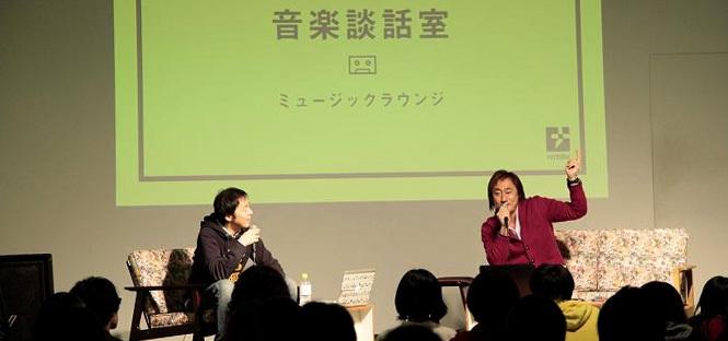 ソーシャルスクールメディア「THE PUBLIC」 音楽談話室 02