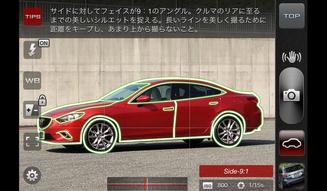 Mazda CARPTURE FOR DRIVERS|マツダ カープチャーフォードライバーズ