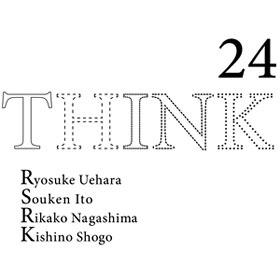 谷尻 誠|THINK_24 02