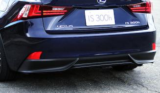 Lexus IS 300h|レクサス IS 300h