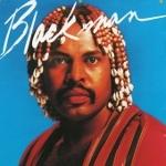 Don Blackman 『Don Blackman』