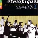 Mulatu Astatke 『Ethiopiques 4/ Ethio Jazz & Musique Instrumentale 1969-1974』