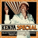 V. A. 『Kenya Special/ Selected East African Recordings From The 1970s & 80s』