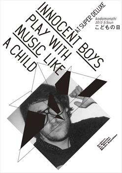 ミュージックフェス|5月5日こどもの日 02