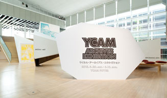 YCAM|長坂常 13