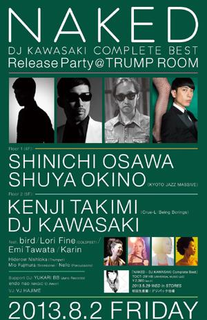 MUSIC DJ KAWASAKI ベストアルバム『NAKED』04