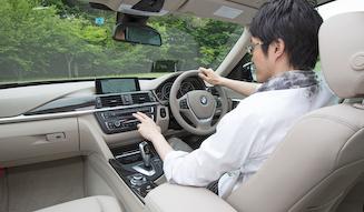 BMW 320i Gran Tourismo|ビー・エム・ダブリュー 320i グランツーリスモ