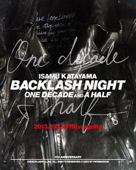 ISAMU KATAYAMA BACKLASH|創立15周年イベント 03