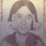 Ryo Kawasaki 『Mirror Of My Mind』