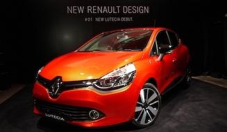 Renault Lutecia|ルノー ルーテシア