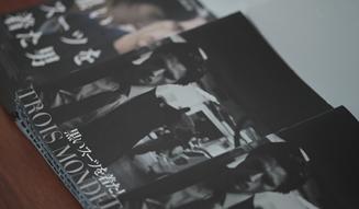 MOVIE|黒いスーツを着た男 03
