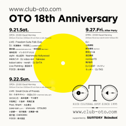 OTO 18th Anniversary at OTO