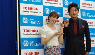 TOSHIBA|東芝 03
