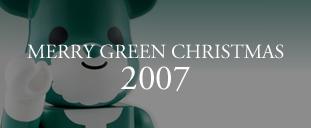 MERRY GREEN CHRISTMAS 2007|メリー グリーン クリスマス 2007