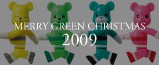 MERRY GREEN CHRISTMAS 2009|メリー グリーン クリスマス 2009