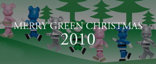 MERRY GREEN CHRISTMAS 2010|メリー グリーン クリスマス 2010