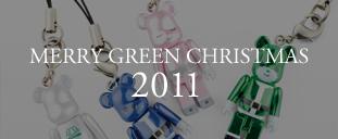 MERRY GREEN CHRISTMAS 2011|メリー グリーン クリスマス 2011