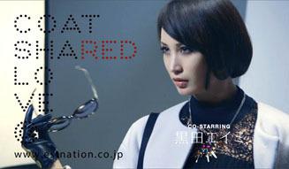 ESTNATION|エストネーション 02