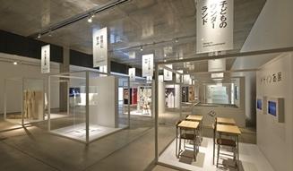 日本のデザインミュージアム実現にむけて展 03