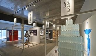 日本のデザインミュージアム実現にむけて展 02