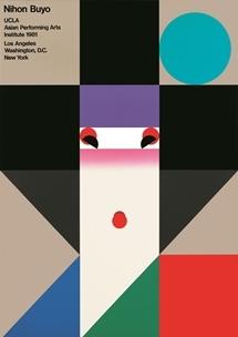 日本のデザインミュージアム実現にむけて展 06