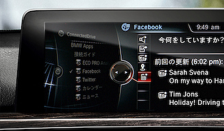 BMW Apps|ビー・エム・ダブリュー Apps