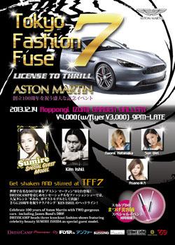 イベント|Tokyo Fashion Fuse 03