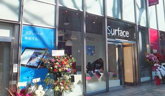 Microsoft|Surface 12