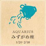 banner_horo_aquarius