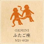 banner_horo_gemini