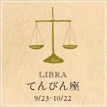 banner_horo_libra