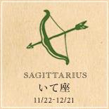 banner_horo_sagittarius