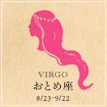 banner_horo_virgo