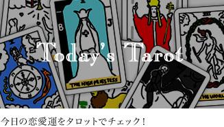 banner_tarot (1)