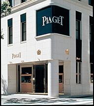 PIAGET|ピアジェ