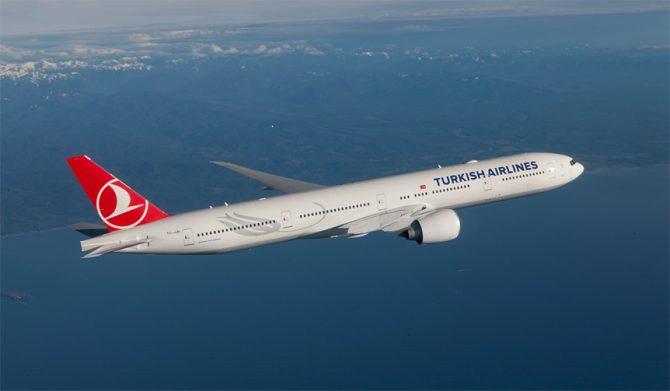 [短期連載]いまトルコを目指す9つの理由
