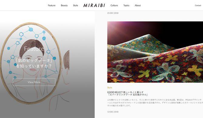 MIRAIBI|ミライビ