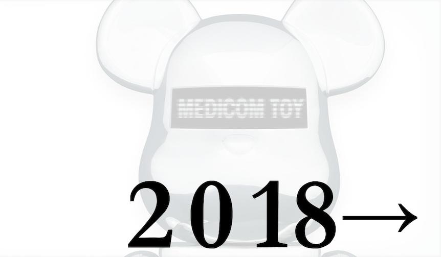 MEDICOM TOY 2018