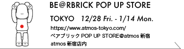 BE@RBRICK POP UP STORE