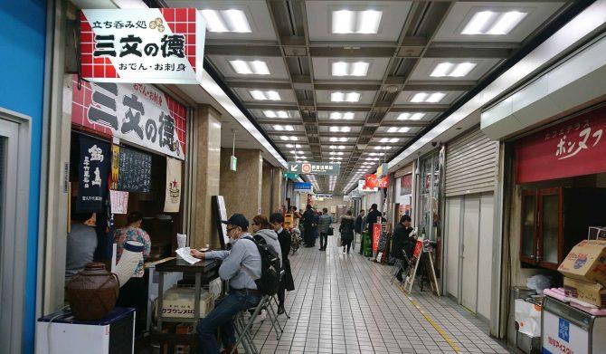 新橋 駅前 ビル ランチ